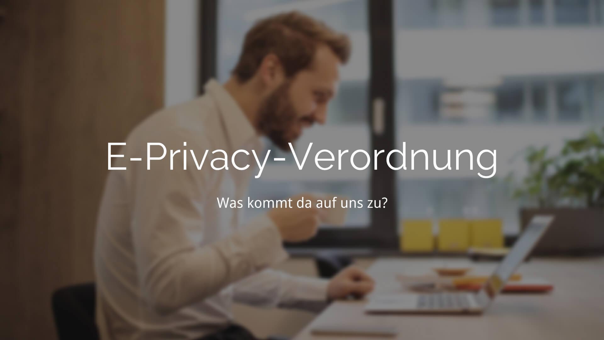 DSGVO war 2018, jetzt kommt die E-Privacy Verordnung